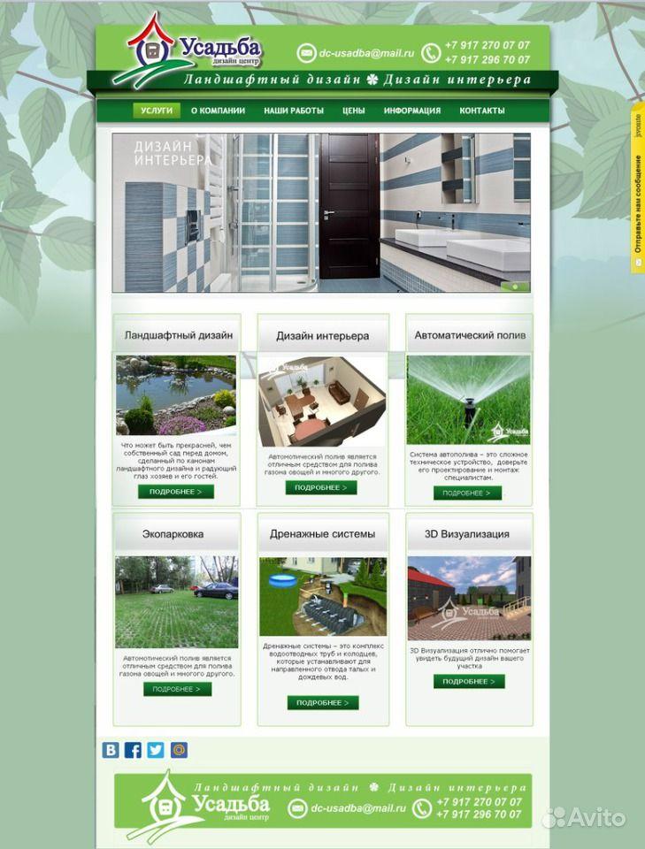Дизайн сайтов набережные челны