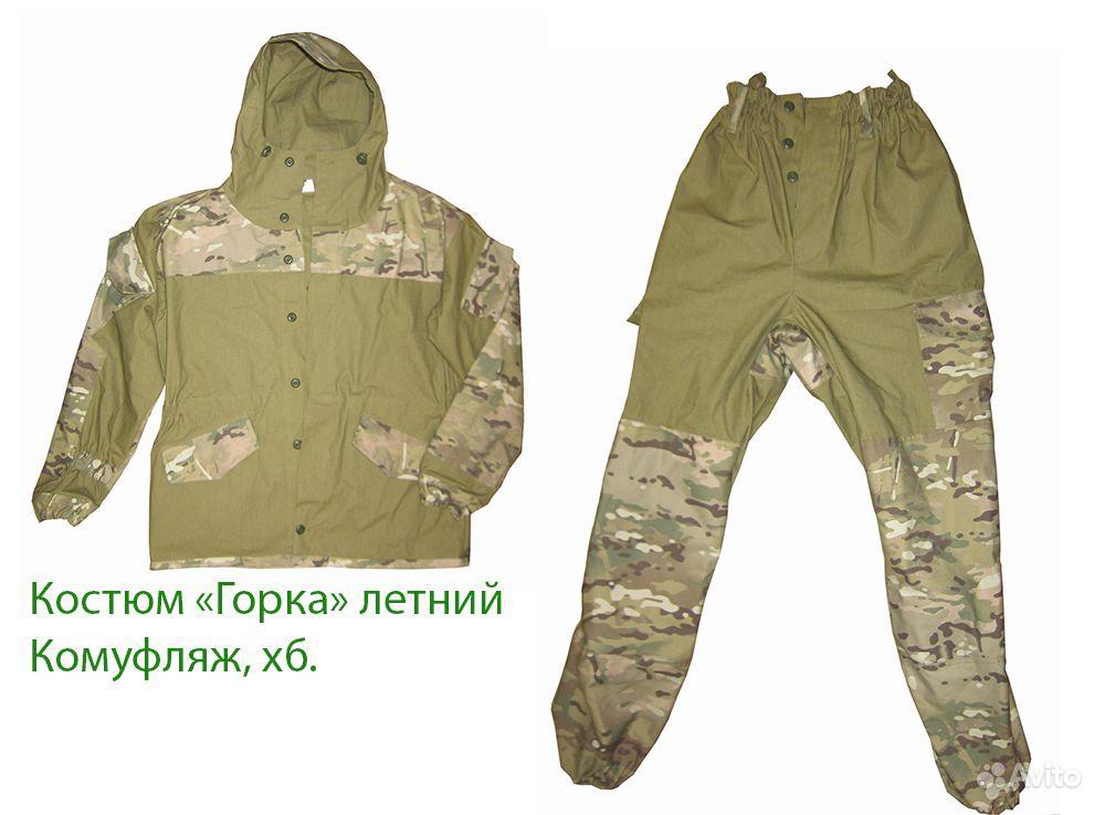 Штормовой горный костюм Горка 3. Артикул: 10570.  Костюм Горка 3, популярен среди военнослужащих...