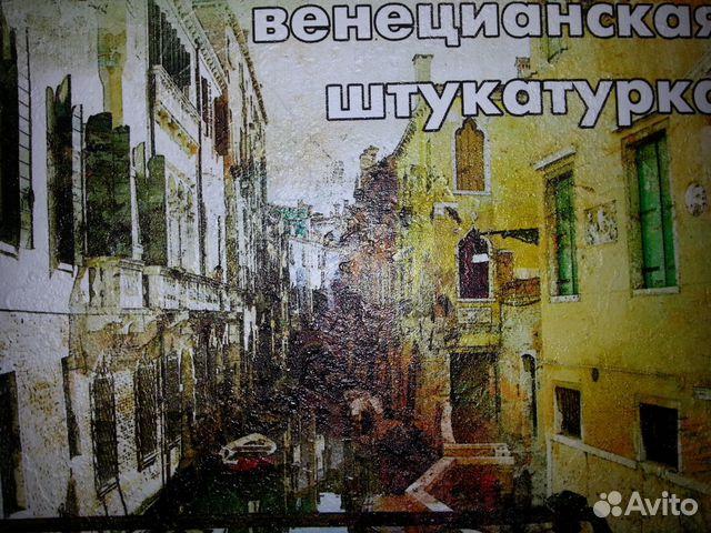 фотообои под фреску: