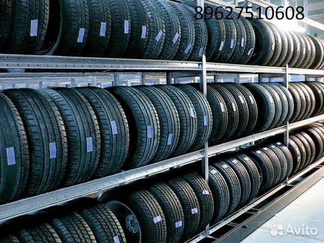 Купить шины Kumho Solus KH15: все размеры, цены в