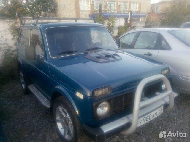Авито новотроицк авто с пробегом частные объявления как подать объявление в гта криминальная россия
