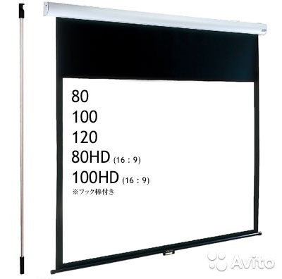 Экран для домашнего кинотеатра цены