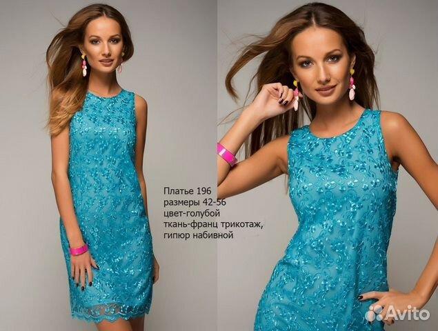 Платья из голубых цветов