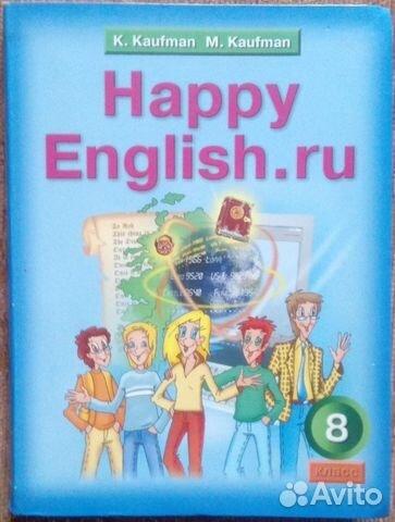Как сделать домашку по английскому 5 класс кауфман