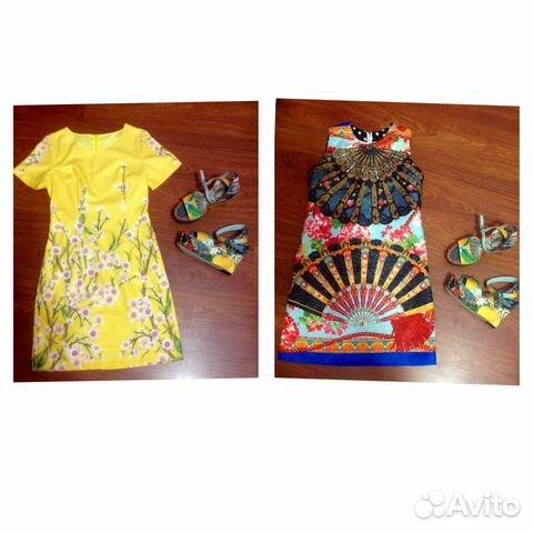 Продам платья 89144064146 купить 1