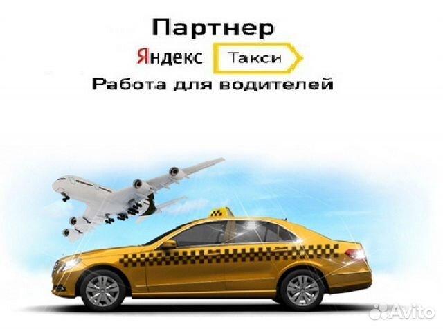 Такси витабо отзывы водителей