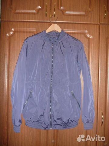 Куртки Для Беременных Москва