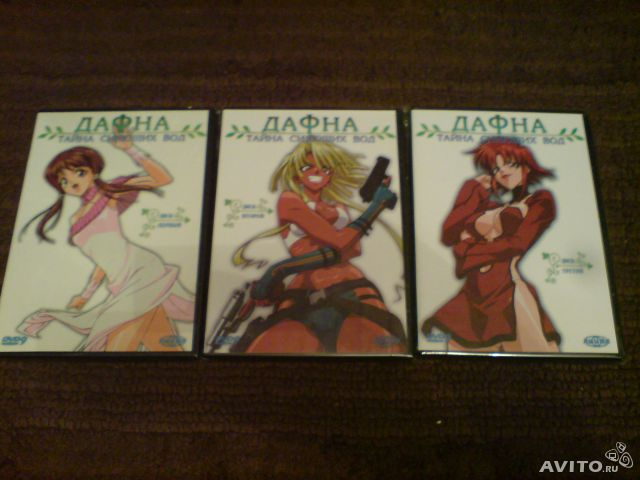 картинки аниме дафна: