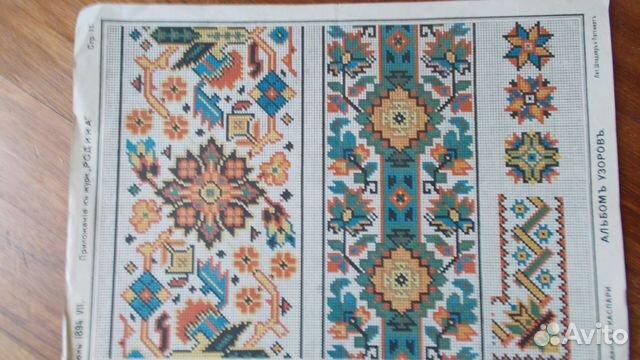 Три схемы для вышивки крестом