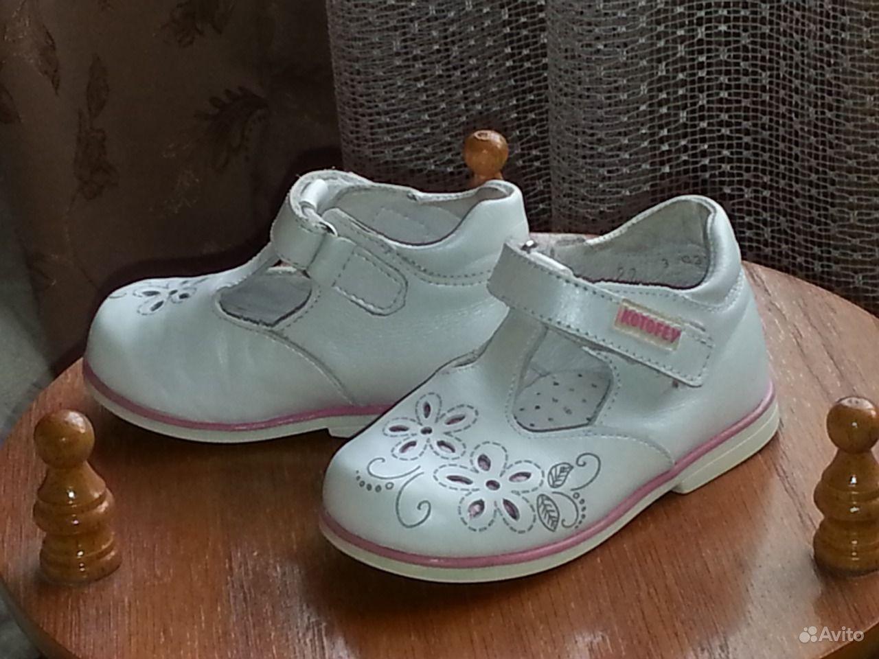 Мужская обувь 39 размера