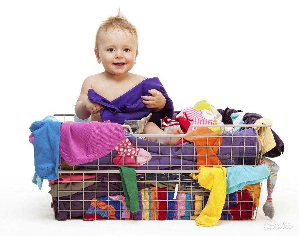 купить на авито детские вещи для мальчика