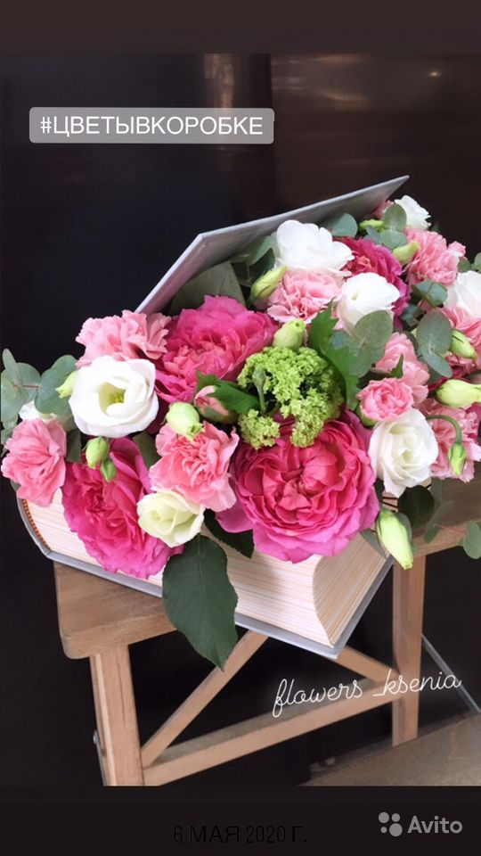 Цветы, букеты. Доставка купить на Зозу.ру - фотография № 10
