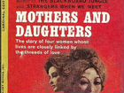 Evan Hunter, Mothers and Daughters