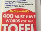 Продам 400 must-have words for the toefl