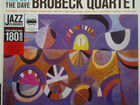 The Dave Brubeck Quartet Time Out. Зеленоград