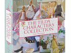The Tilda Characters Collection (комплект 4 книги)