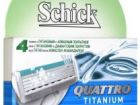Лезвия schick quattro titanium sensitive 4 шт