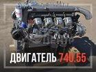 Двигатель камаз 740.55 300 л.с. евро 2