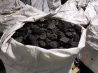 Уголь в мешках в Низовье