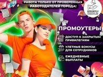 Работа в красноярске для девушек с ежедневной оплатой модели 40 москва работа