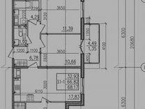 3-к. квартира, 66,2м², 8/10эт.