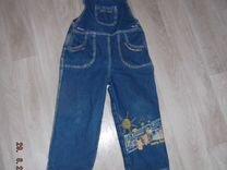 e41edcf4d207 Брюки для девочек, купить леггинсы и спортивные брюки в Тольятти на ...