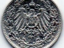 1/2 марки 1906 Германия