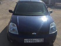 Ford Fiesta, 2005 г., Воронеж