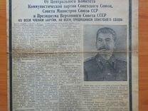 Купить журналы, газеты, брошюры, БУ и новые в России на Avito 9a3006a6b64