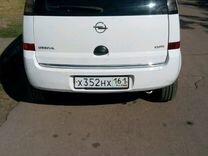 Opel Meriva, 2006 г., Ростов-на-Дону