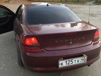 Dodge Stratus, 2001 г., Москва
