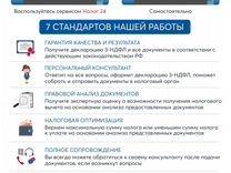 реквизиты госпошлина за регистрацию ип челябинск