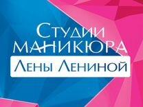Мастер маникюра без опыта — Вакансии в Москве