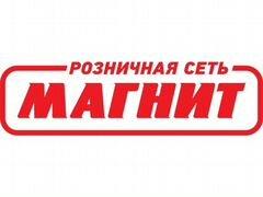 Подать объявление на авито в нижнем новгороде