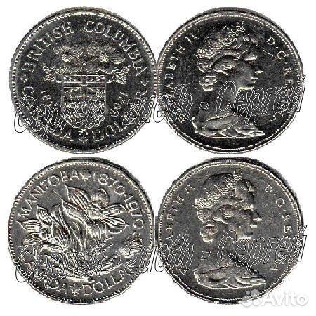 Монеты канады купить в москве введение золотого стандарта рубля дата