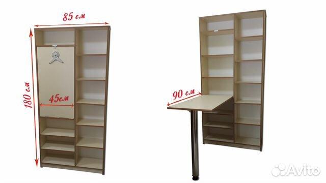 Складной стол стеллаж купить в ульяновской области на avito .