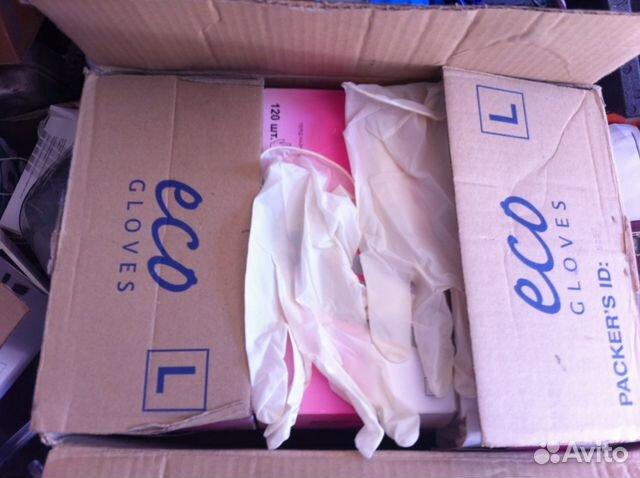 ff375277c64c Купить перчатки в кировском р-не г волгоград