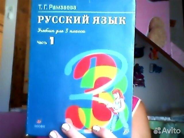 Учебник по истории россии 10 класс павленко читать