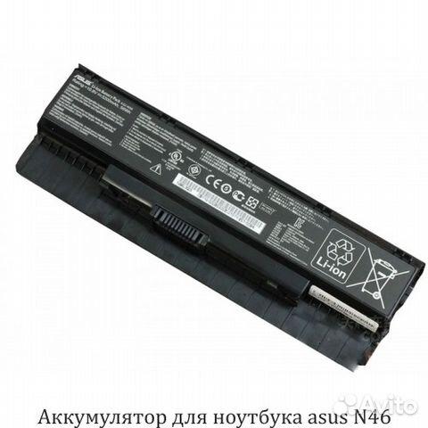 ASUS N56XI361VM-SL DRIVER FOR MAC DOWNLOAD