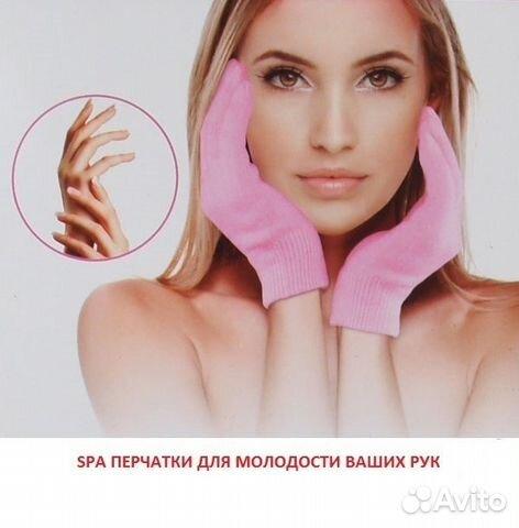 SPA перчатки с пропиткой моментально смягчают кожу 89233626088 купить 1