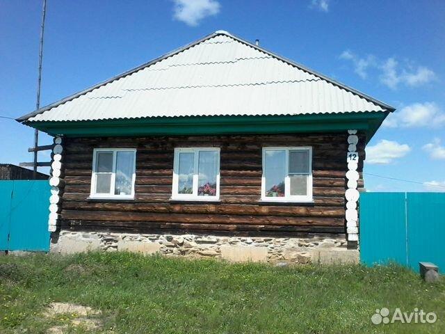 специализируется авито челябинск продажа домов бюджетное