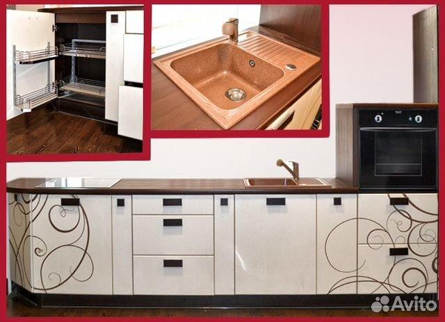 Кухню выставочный образец со скидкой