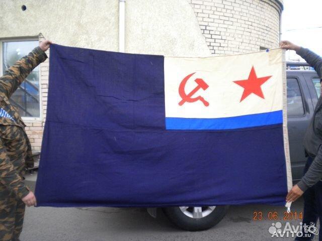 купить флаг вмф ссср в москве
