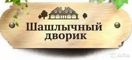 Концерты Рады Рай гастрольный график