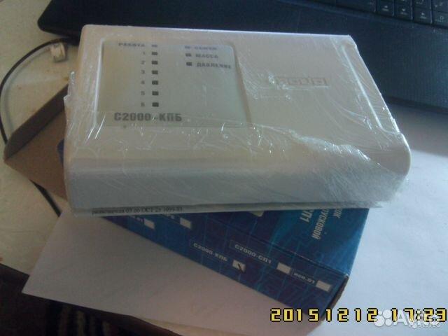 Контрольно пусковой блок С кпб купить в Омской области на  Контрольно пусковой блок С2000 кпб фотография №1