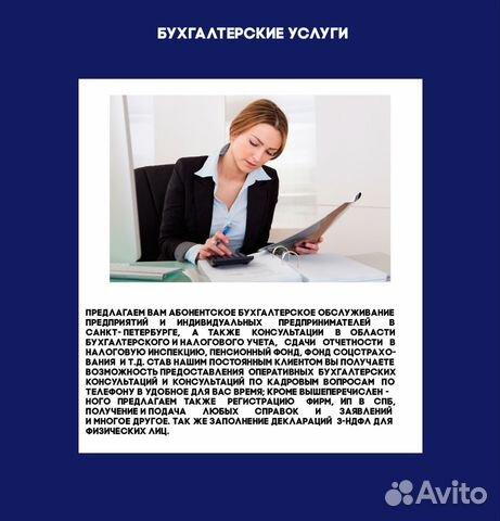 регистрации ооо в южно сахалинске