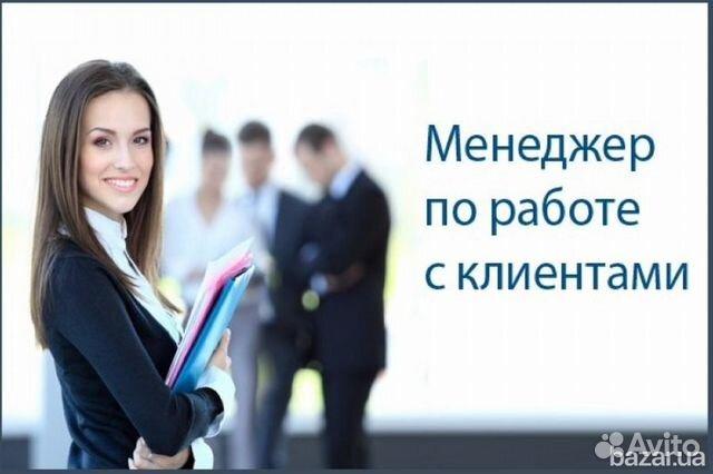 Работа в Москве от прямых работодателей свежие вакансии