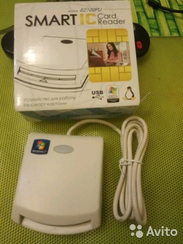 SMART IC CARD READER EZ100PU DRIVERS FOR WINDOWS VISTA