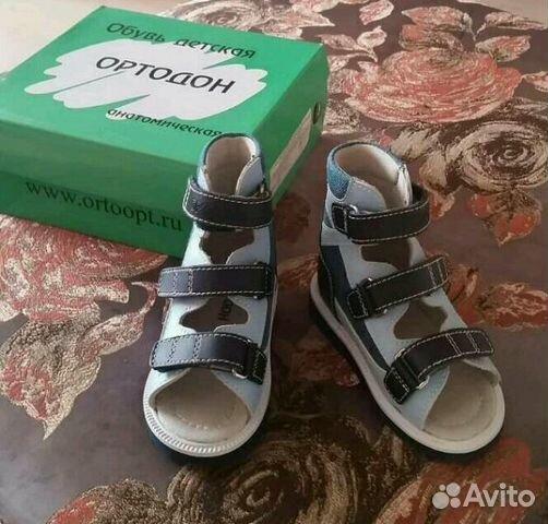 6c57f5efba3f6 Продам ортопедическую обувь купить в Кемеровской области на Avito ...