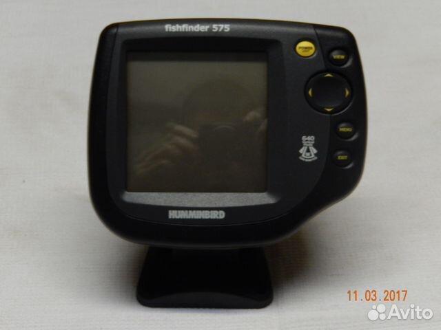 цены humminbird 575